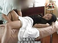 Masaje sexo videos: asian ass nude